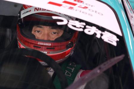 インタープロトシリーズ第2大会に、松田次生選手参戦決定!