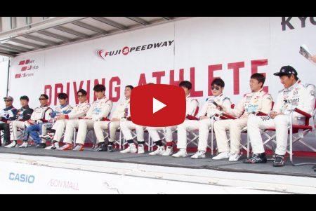 IPS×CCS-R ドライバーズ・トークショー