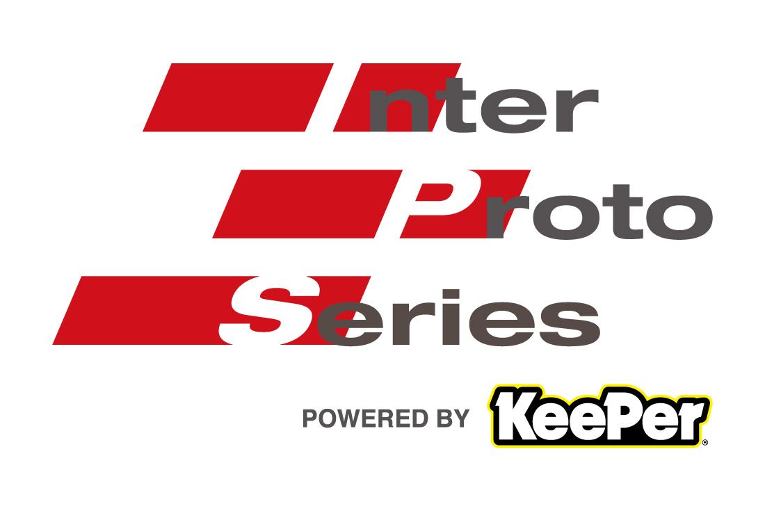 KeePerコーティングを利用して、インタープロトシリーズを見に行こう!