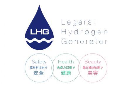 水素吸入無料体験