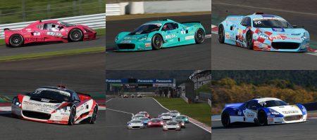 第13回レジェンドドライバー・スロットカーレース大会で、IPSが走る!