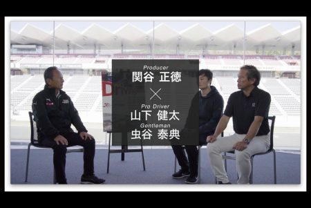 Inter Proto Series cross talk #2 関谷正徳×山下健太,虫谷泰典